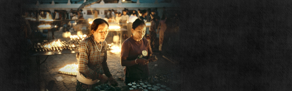 ICTJ Program Report: Nepal