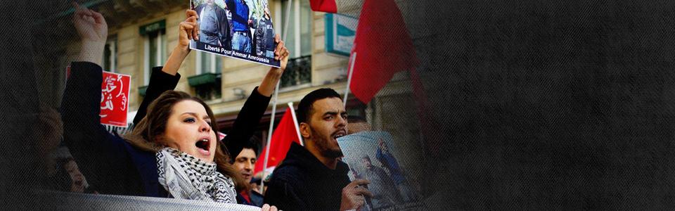 تقرير برنامج المركز الدولي للعدالة الانتقالية – تونس