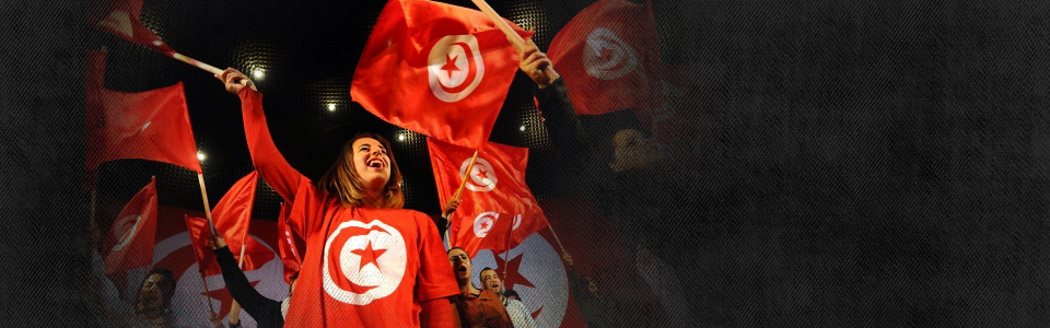 Tunisia Marks Three Years After Revolution