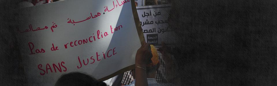 Impunity Still a Threat to Tunisia's Transition